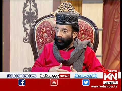 Istakhara 27 January 2020 | Kohenoor News Pakistan