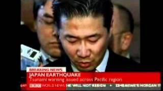 BBC - JAPAN Tsunami 4