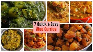 7 QUICK &  EASY ALOO CURRIES|Potato Fry & Curry Recipes|12 నిమిషాల్లో 7 ఆలూ ఫ్రై కుర్మా|VismaiFood