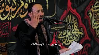 تحميل اغاني أرسم صورتك - احمد الفتلاوي 1441 | استراليا - سيدني MP3