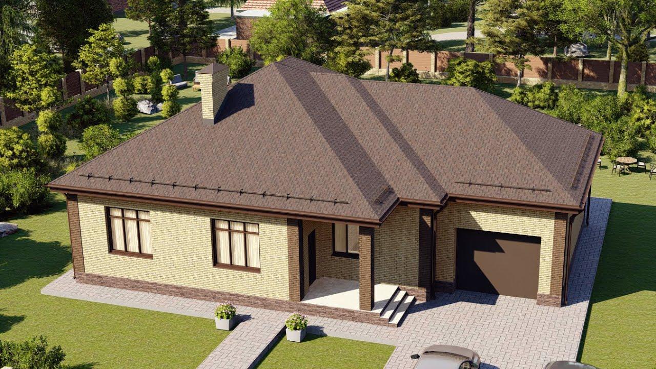 Проект большого одноэтажного дома 156 кв м