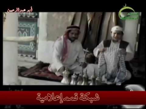 فيديو كليب عبدالمجيد الفوزان ايه ياسرب الحمام