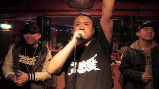 """サイプレス上野とロベルト吉野 """"RUN AND GUN feat.LEON a.k.a. 獅子, DOLLARBILL"""" (Official Music Video)"""