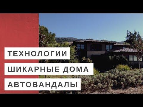 Цыганское счастье фильм 2016 песни