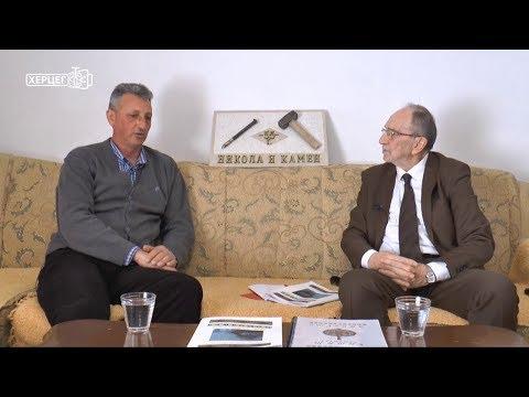 Naš gost: Novica Šišić - Točili smo vino iz kamenog bureta (VIDEO)