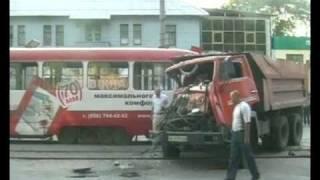 Аварии трамваев
