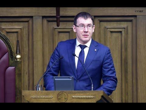 Заседание Пленума Верховного Суда РФ 27 ноября 2018 года