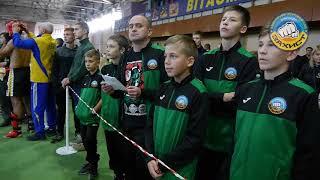 Всеукраїнський турнір з кікбоксингу WAKO,  пам'яті Павла Орла 5-7 жовтня м. Черкаси
