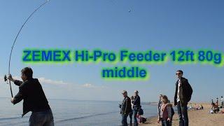 Удилище фидерное zemex hi-pro super feeder 12 ft 100 g