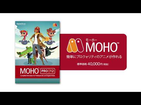 mohopro12-1