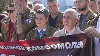 100 лет Комсомолу: в Барнауле извлекли послание потомкам 1968 года
