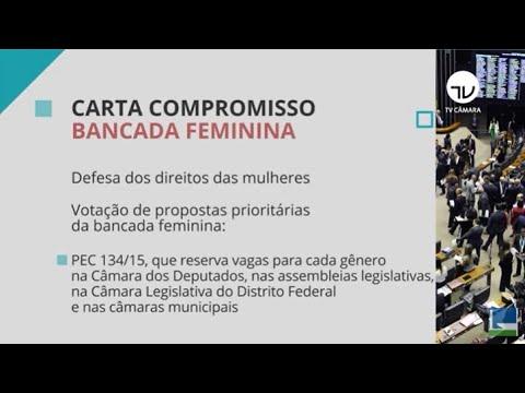 Bancada feminina reivindica maior representatividade - 20/01/21