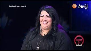 """تحميل اغاني الراقصة الجزائرية ليلي فرح : """"مصباحي خيرني على ملامحي الخليجية""""! MP3"""