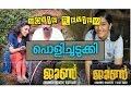 ജൂൺ റിവ്യൂ | June Malayalam Movie Review & Rating by Cinima Villa