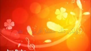 Westlife - As love is my witness طالما أن الحب هو شاهدي أغاني مترجمة للعربي