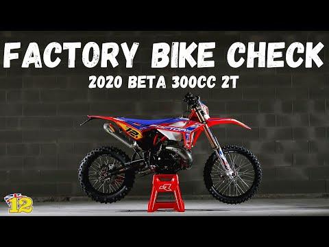 La Beta 300 Factory de brand Freeman en détails