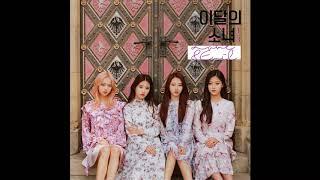 이달의 소녀 1/3 (LOONA 1/3) – Love & Evil