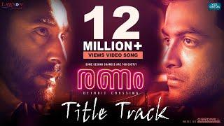 Ranam Title Track | Lyric Video | Prithviraj Sukumaran | Rahman | Jakes Bejoy | Nirmal Sahadev