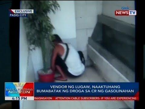 [GMA]  BP: Vendor ng lugaw, naaktuhang bumabatak ng droga sa cr ng gasolinahan