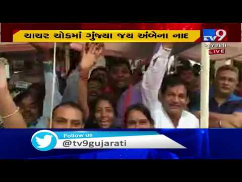 Devotees from different parts of the State visit Ambaji during Bhadarvi Poonam Fair| TV9GujartiNews