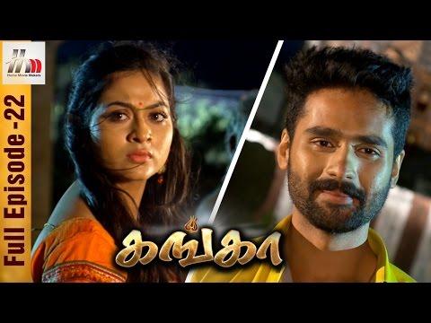 Kanchana ganga serial today episode youtube : Episode 195 running