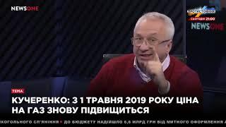 Олексій Кучеренко розповів, що зробить з тарифами нова влада, 15.02.2019