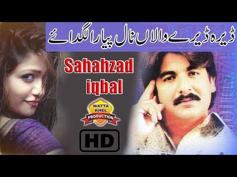 singer shahzad iqbal of kath garh dera dery walan nal piyara