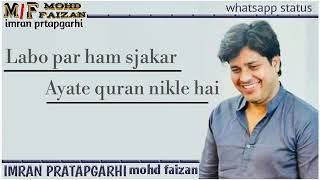Imran Partap gari k whatsaap status dekhne k liye hamare chanel Ko subscribe kre