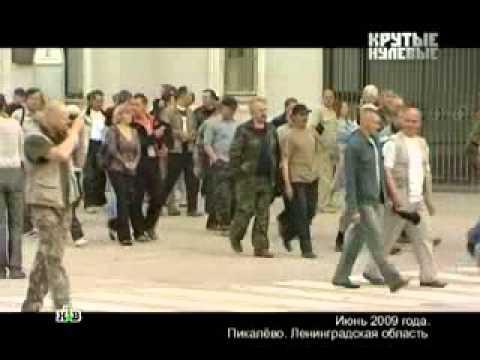 Видеоучебник по новейшей истории России, или как Россия выруливала из лихих 90-х и крутых нулевых