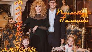 ✨ВСЕ ЛУЧШИЕ СЕМЕЙНЫЕ ФОТО Аллы Пугачевой с детьми - Лизой и Гарри✨МАЛЕНЬКИЕ АНГЕЛЫ ПУГАЧЁВЫ-ГАЛКИНЫ✨