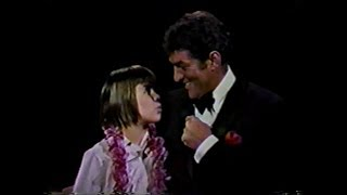 Dean Martin & Donna Butterworth
