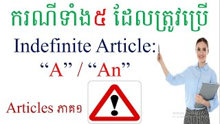 "Articles: ""The"", ""A"", ""An"", and Zero Article ( No article). Definite Article and Indefinite Article."