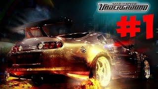 Прохождение Need for Speed: Underground - #1 [Начало]