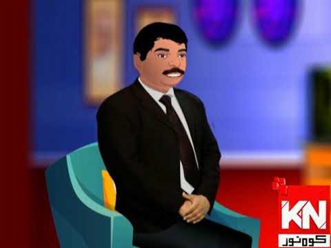 Cha-Cha Boota Show 15 April 2020 | Kohenoor News Pakistan