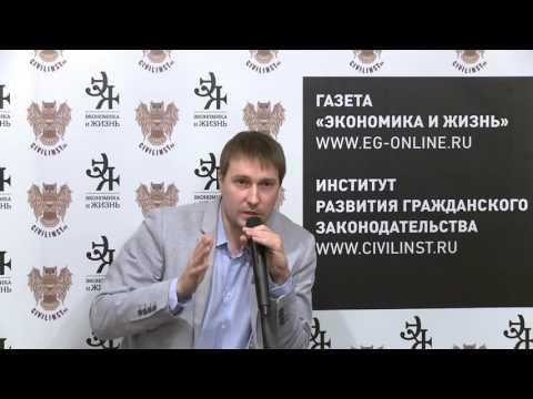 Евгений Меньшиков Коммерциализация РИД варианты использования исключительных прав