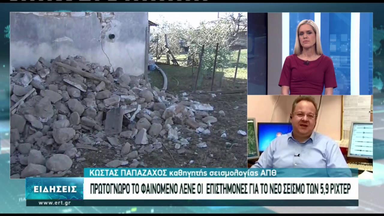 Κ. Παπαζάχος: Τα 6,3 Ρίχτερ είναι ο κύριος σεισμός για το ρήγμα του Τυρνάβου | 05/03/2021 | ΕΡΤ