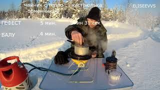 Плитка гефест для зимней рыбалки