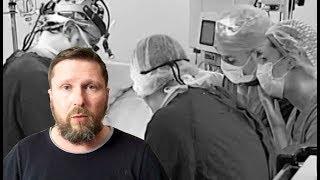 Tpансплантация в Украине узаконена