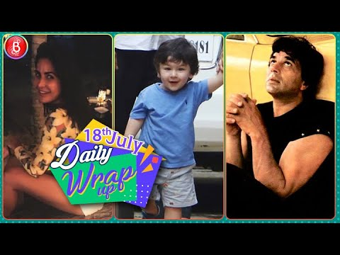 Katrina's Birthday Pics | Sidharth Wants To Kidnap Taimur | Dharmendra Apologises | Bollywood News