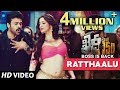 Download Video Ratthaalu Video Song | Khaidi No 150 | Chiranjeevi, Kajal | Rockstar Devi Sri Prasad