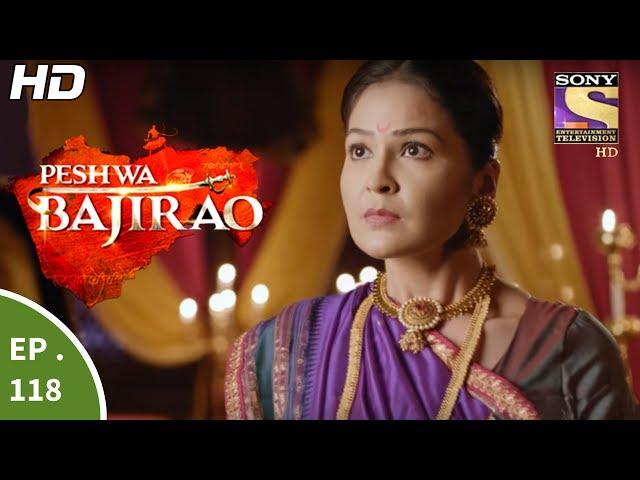 Peshwa Bajirao – 5th July 2017 – Episode 118 – Full Episode | SET TV