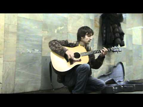 This guy sings like Kurt Cobain. Just a russian guy in Novosibirsk subway.
