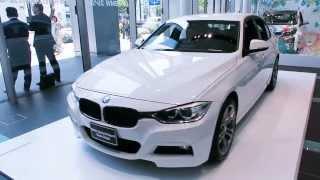 BMW 320d M Sport Style Edge