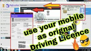 How to Download Digital Driving Licence from Digilocker    vishal sharma