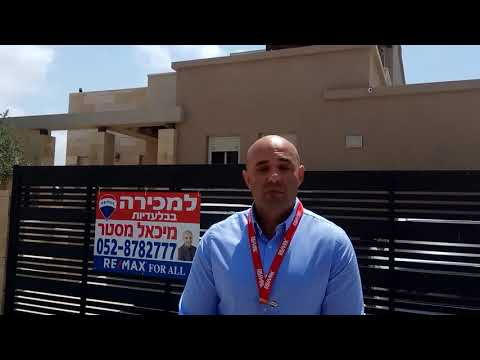 Detached - For Sale - Ashkelon, Israel - 50161024-183
