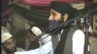 Shan E Mustafa Or Qyamat Ka Manzar By Mufti Muhammad Hanif QUreshi