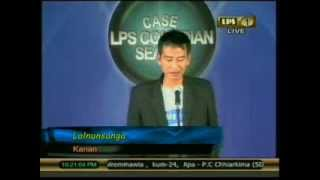 LPS Comedian Search 2013