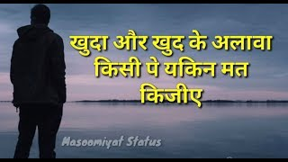 Best powerful motivational video | Inspirational Quotes About Life Best motivational whatsapp status