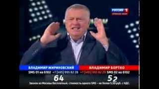 Жириновский одна из лучших речей