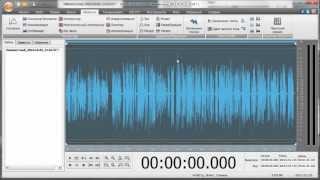 Обработка звука. Удаляем шум, компрессия, нормализация